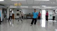 鄭子37式太極拳教學-貓步拗步90度轉換