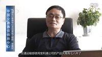 中华人民共和国交通运输部视频会议系统-宝利通案例