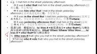 王衡高中英语25讲第22讲(下)--高中句型上_clip