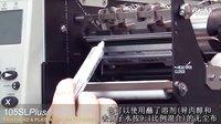 Zebra 105SLPlus打印头和压印滚筒清洁演示