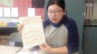 Liu Xi - Working with Guest Teachers