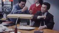 〖朝鲜〗电影《郡安全部长》;〔朝鲜二八电影制片厂1987年出品〕