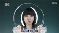 Perfume - Spring of Life 720p画质  中文字幕(独家)