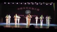 中国瑜伽联合总会 瑜伽集体 瑜伽表演 高级瑜伽 瑜伽欣赏