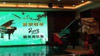 松滋潘颖钢琴-学生表演《我爱北京天安门》