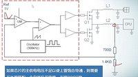 最好最深入的电子电路基础教学视频09_电压比较器_强烈推荐