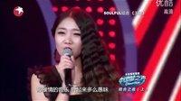 SOULFUL组合《王妃》 中国梦之声 130615 高清版