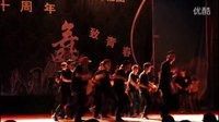 黑工程 so what crew 10周年第六届街舞专场 开场大齐舞