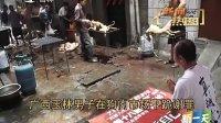 广西玉林男子在狗肉市场下跪谢罪[新一天] 高清