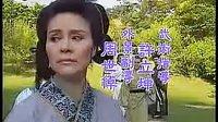 道兰人物传记系列电视剧之《一代名臣范仲淹》国语版