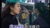 01 杨钰莹-我不想说(金曲MTV专辑)