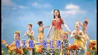 02 杨钰莹-红彤彤的春天(金曲MTV专辑)