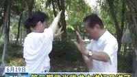 丹江口电视台就第三期武当武术大讲坛采访赵幼斌老师