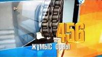 哈萨克斯坦的汽车制造业的工业化
