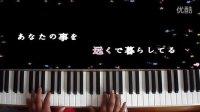 桔梗钢琴弹唱--《老男孩——ありがとう》♬ ♪ ♩ 筷子兄弟