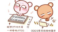 想念熊动画版
