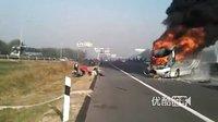 京沪高速车祸,现场惨叫声