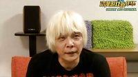 远藤正明问候视频·萤火虫047月13日演唱见面会