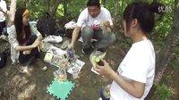 聆爱之家——南岔山上野餐