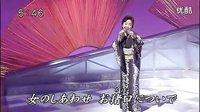 005伍代夏子经典演歌 - ひとり酒.flv