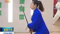 郑彩霞陈氏太极单剑 6