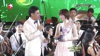 东方卫视 上海夏之魅城市景观交响音乐会(下集)