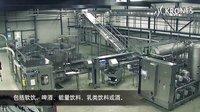 高速罐装饮料生产线-克朗斯荷兰DIS饮料公司应用案例
