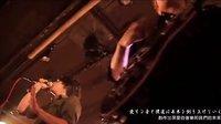 [OOC字幕組]LIVE At Shinjuku LOFT Overcome Emotion TR