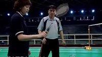 羽毛球专家把脉04 正手挑球_正手勾对角_网前步法