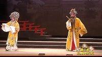 DVD7 - 长生殿(三) - 蔡正仁 张静娴