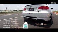 宝马BMW E92 M3 改装Fi exhaust可变音频阀门排气管 怠速加速排气声浪分贝测试
