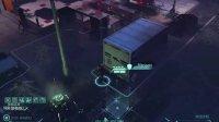 XCom 幽浮-未知敌人  最高难度加铁人模式娱乐视频 第二季01