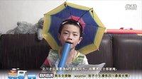 柔风视川(娱乐全接触)20130710  别字小生播报四川暴雨灾情 不识字的尴尬!