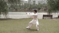 杨式37式太极拳-刘常娥演练