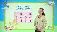 汉语拼音a o e的书写 233小学