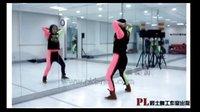 庞琳导师dr feel good简单好看的爵士舞教学课堂练习视频