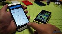 诺基亚 Lumia 1020 vs· HTC One『@23氪』