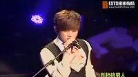 [BestShinhwa][中字]091015 Channel M's Romantic House Live