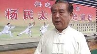 黑龙江垦区设立杨式太极拳培训基地