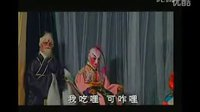 陕西地方戏曲提线木偶合阳线腔戏《挖蔓菁》