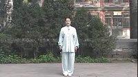 吴阿敏 养生太极杖