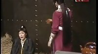 杨丽花歌仔戏 铁扇留香08