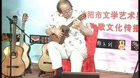 沈阳吉他艺术节2013CSMG美丽达之夜吉他音乐会