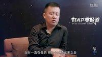 时光网独家对话福建恒业总经理陈辉