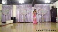 2013昆明肚皮舞教学视频romantic song
