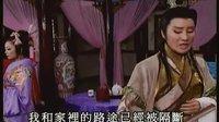 秦淮烟雨-梳拢小小的开支(神仙五调=河洛一调)