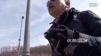 """【拍客】""""锦州爷们""""张春圃讲述徒步北京 感叹南开大学老大了"""