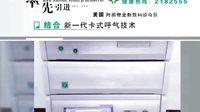 汉中同济医院胃肠30s