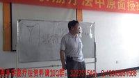 宗筋疗法2013康源版-理论讲解2-康源名医金桥网
