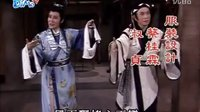 叶青歌仔戏 秦淮烟雨-主題曲